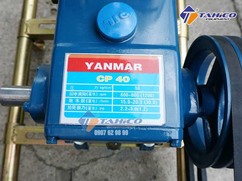 Thông số máy rửa xe được in trên máy